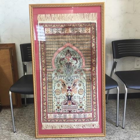 ペルシャ絨毯 額入り 額装工房エスパス