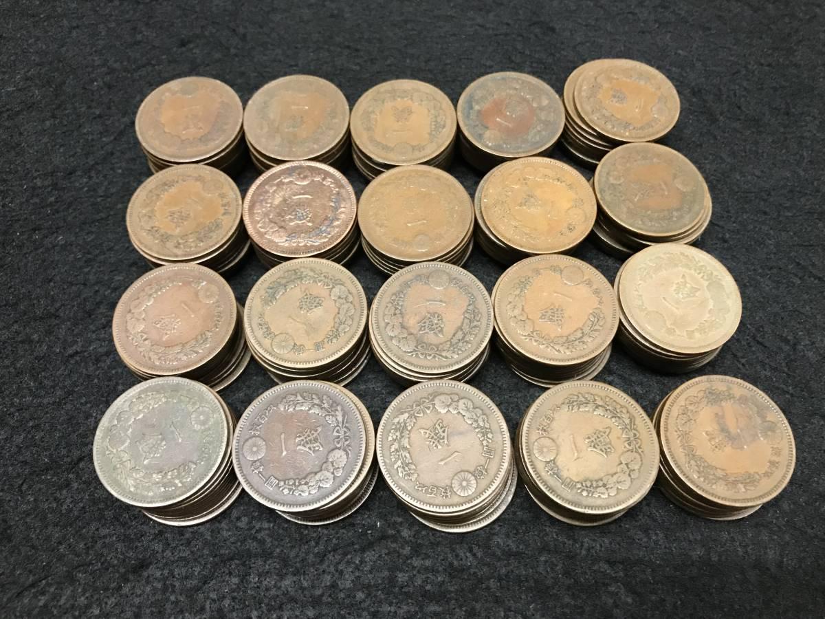古銭 竜一銭銅貨 200枚おまとめ