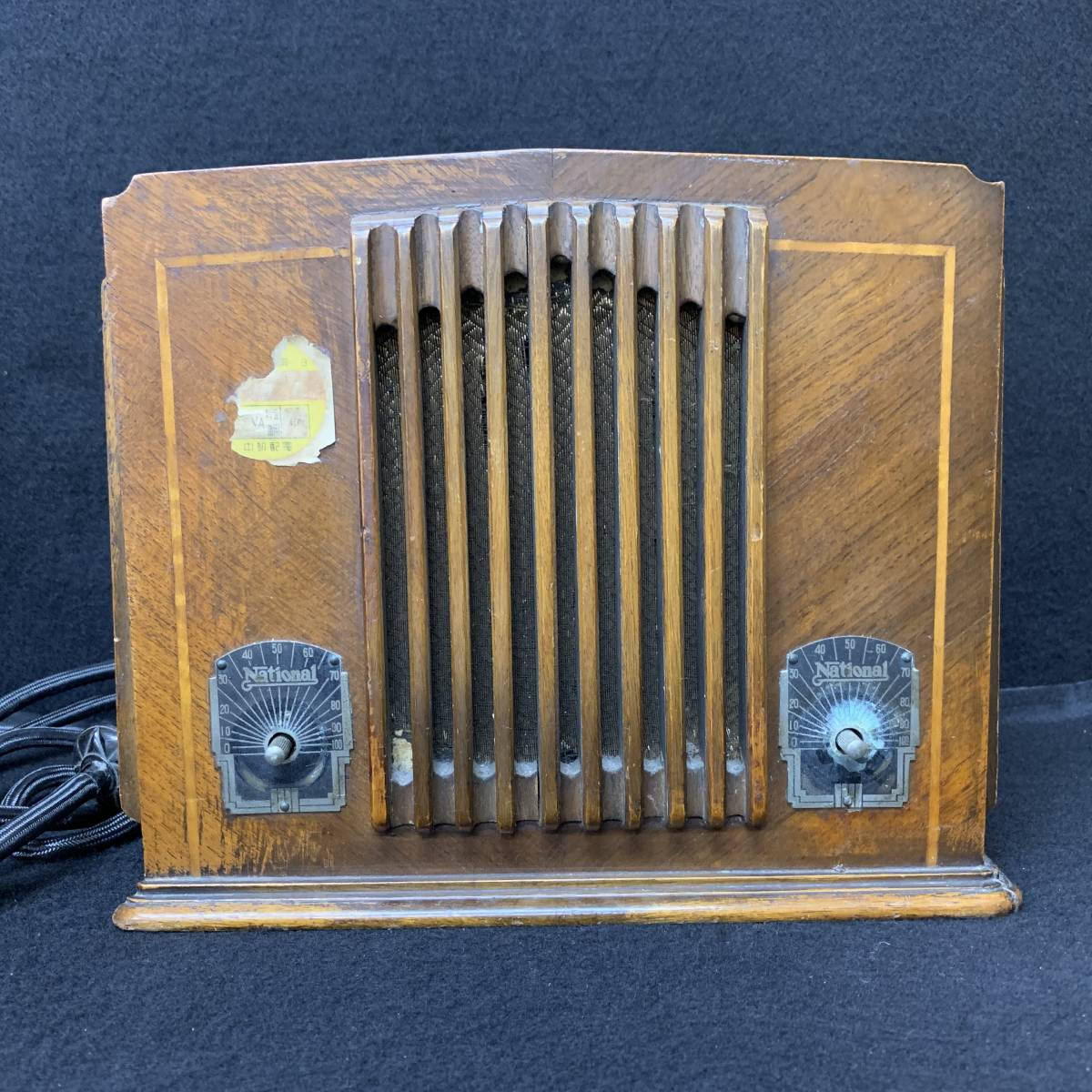 ナショナル 真空管ラジオ 1