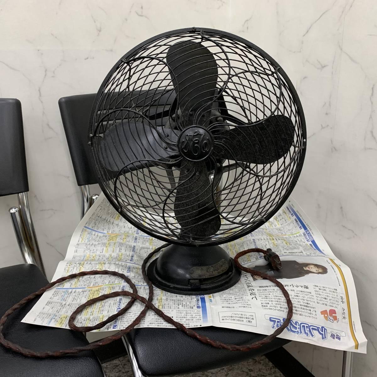 扇風機 金属製 黒 4枚羽